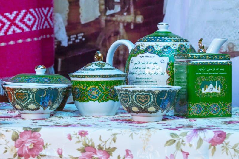 Мусульманский набор чая фарфора стоковая фотография