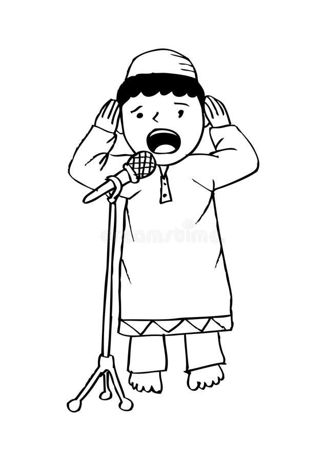 Мусульманский ребенк adzan бесплатная иллюстрация