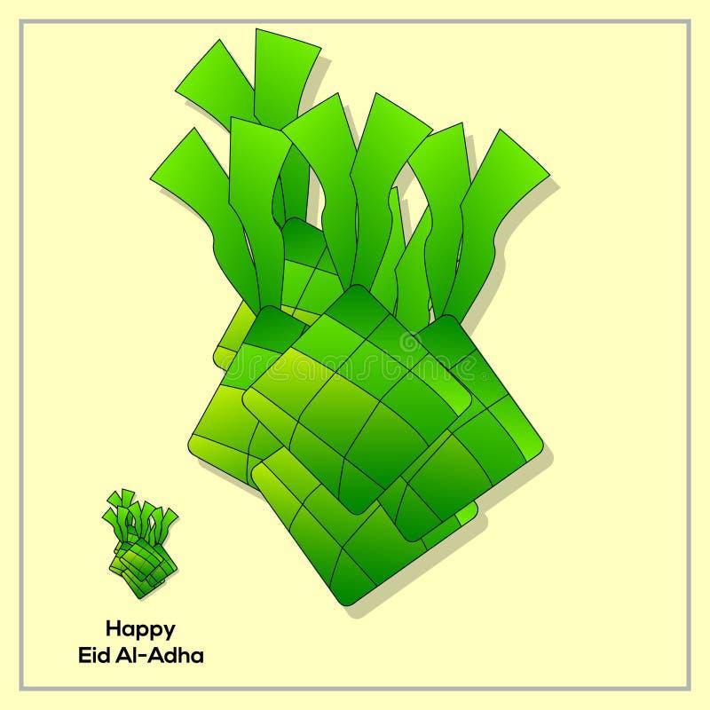 Мусульманский al-Adha Eid праздника торт риса украшения графического дизайна Иллюстрация EPS 10 иллюстрация вектора