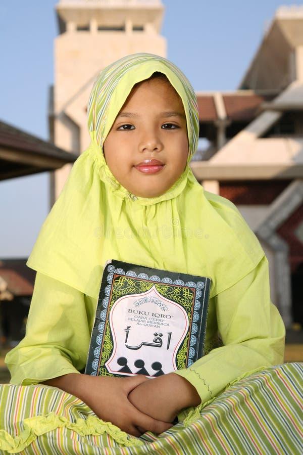 мусульманство ребенка стоковая фотография rf