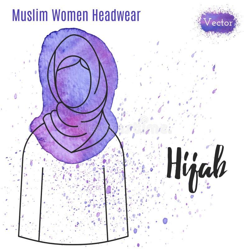 Мусульмане, исламский женский headgear иллюстрация штока