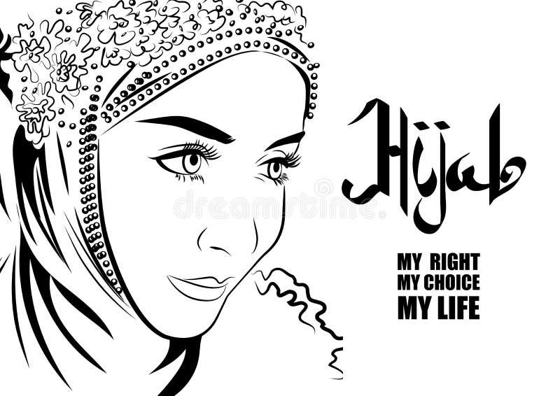 Мусульманская женщина в стиле чертежа руки hijab арабская каллиграфия Hijab мое право, мой выбор, моя жизнь также вектор иллюстра иллюстрация штока