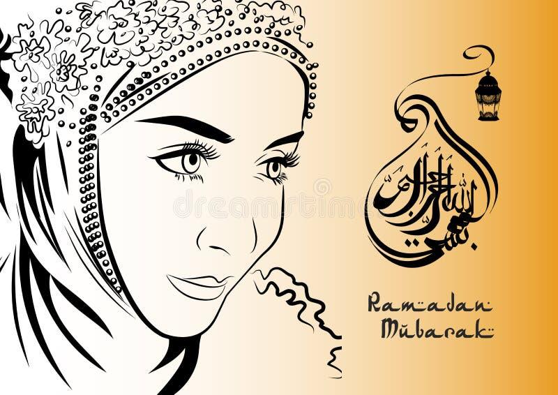 Мусульманская женщина в стиле чертежа руки hijab Рамазан Mubarak арабская каллиграфия также вектор иллюстрации притяжки corel иллюстрация вектора