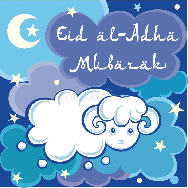 Мусульманская община Kurban Bayram Мусульманский фестиваль общины Eid-Ul-Adha поддачи иллюстрация штока