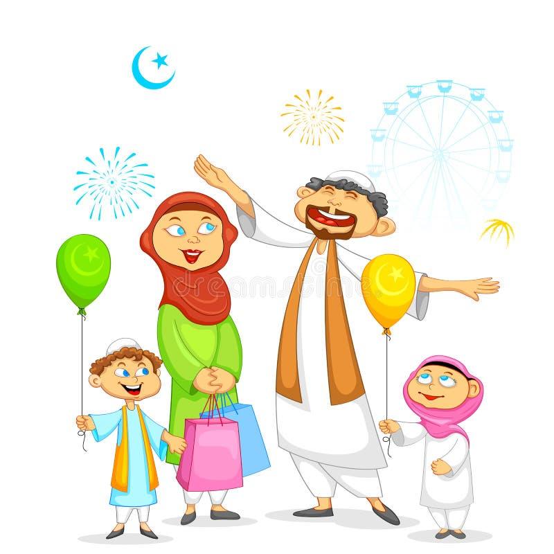 Мусульманская семья празднуя Eid иллюстрация штока