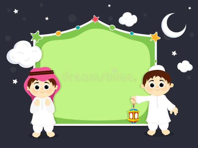 Мусульманские дети для торжества Рамазана Kareem иллюстрация штока