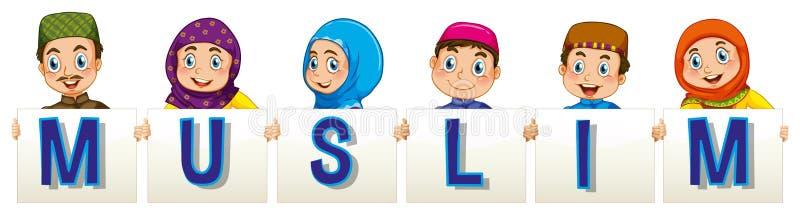 Мусульманские люди держа знак бесплатная иллюстрация