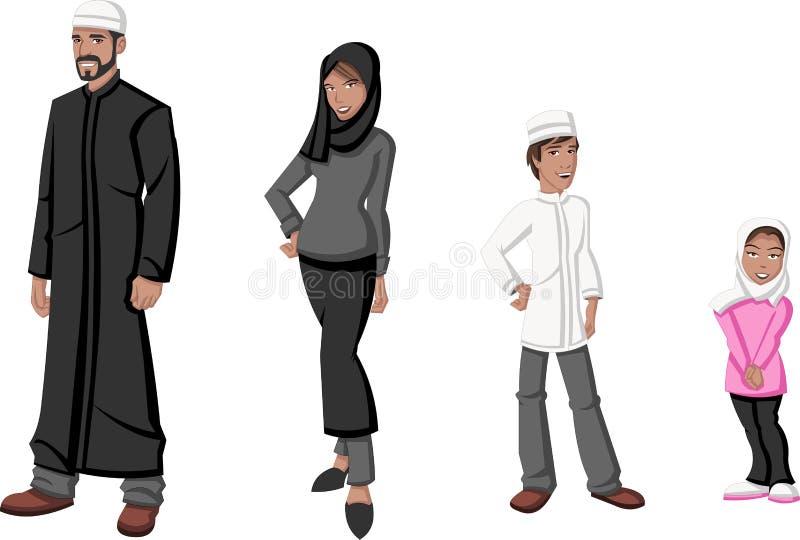 Мусульманские люди иллюстрация вектора