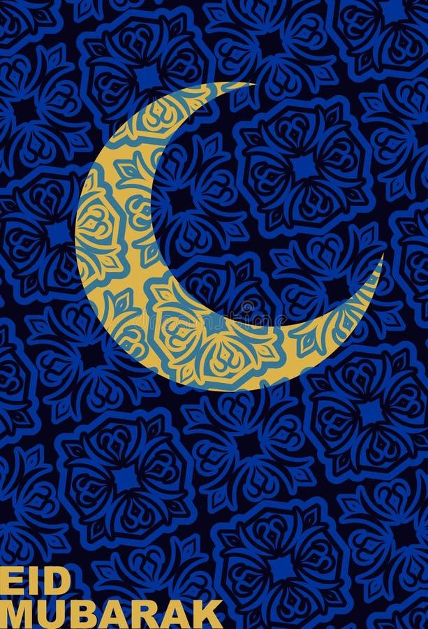 Мусульманский фестиваль общины Eid Mubarak с луной смертной казни через повешение исламско бесплатная иллюстрация