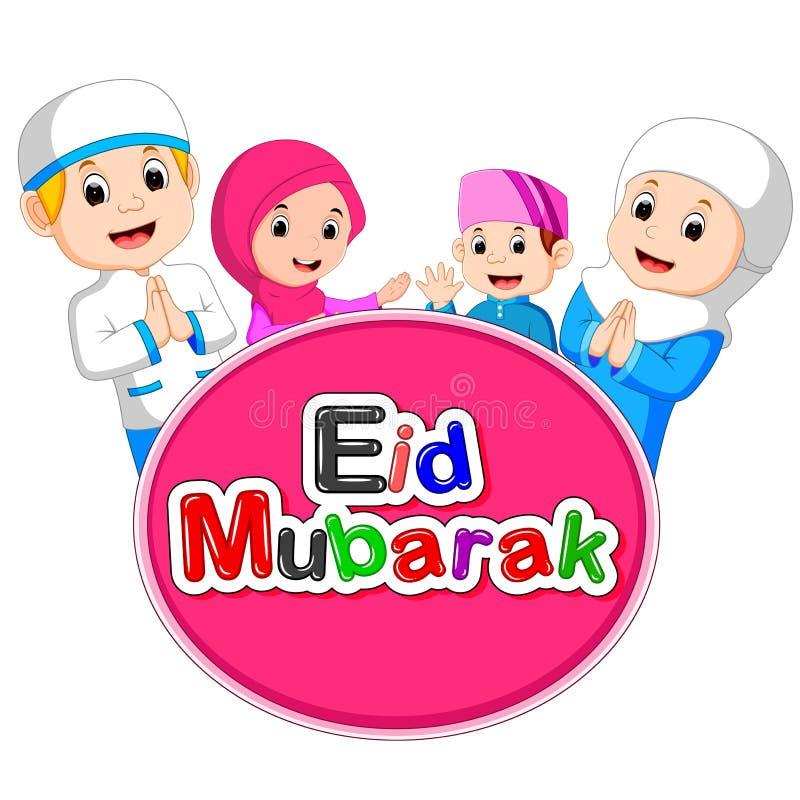 Мусульманский шарж семьи иллюстрация вектора