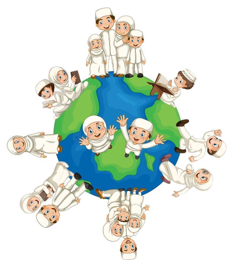 Мусульманское люди бесплатная иллюстрация