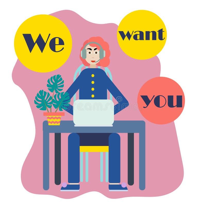 Мы хотим вас для дизайна концепции Концепция работодателя Хотят предпосылка плаката Милый работодатель Предпосылка вектора Белая  иллюстрация вектора