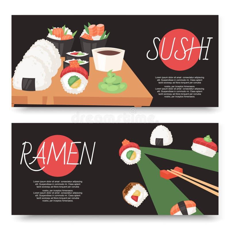 Набор бара суш и рамэнов иллюстрации вектора знамен Японская кухня в стиле мультфильма Азиатский рис wirh еды и иллюстрация вектора
