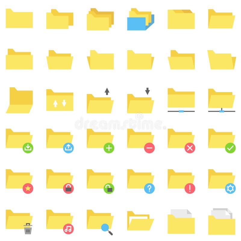 Набор значка вектора файла и папки, плоский стиль иллюстрация штока