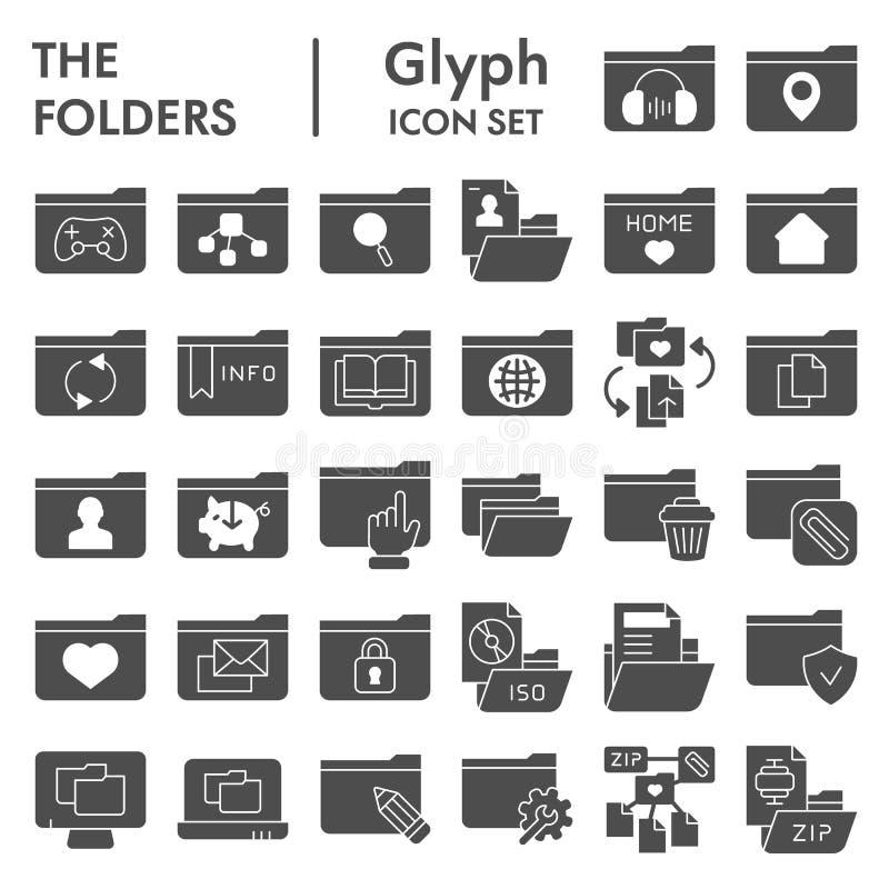 Набор значка глифа папки, символы собрание папок компьютера, эскизы вектора, иллюстрации логотипа, знаки файлов твердые иллюстрация вектора