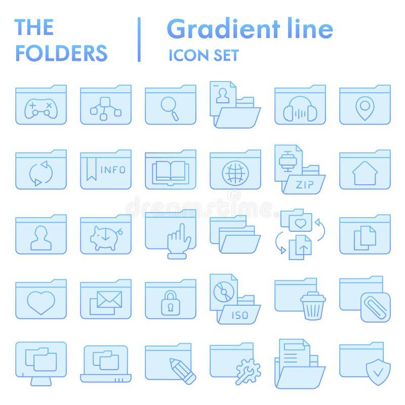 Набор значка папки плоский, символы собрание папок компьютера, эскизы вектора, иллюстрации логотипа, знаки файлов голубые бесплатная иллюстрация