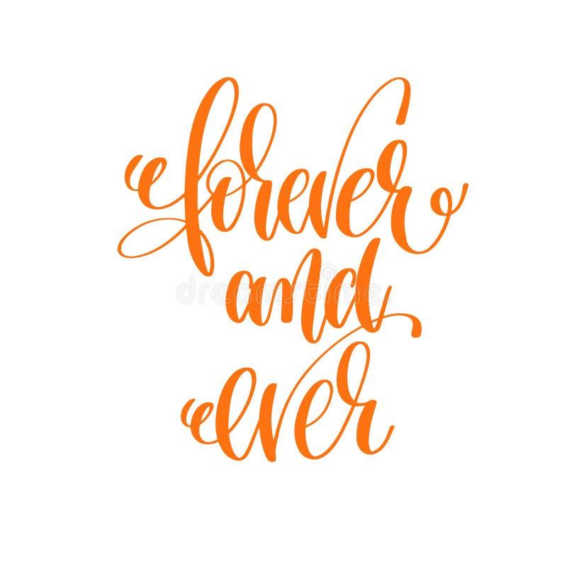 Навсегда и вечно- цитата влюбленности литерности руки к дню валентинок иллюстрация вектора