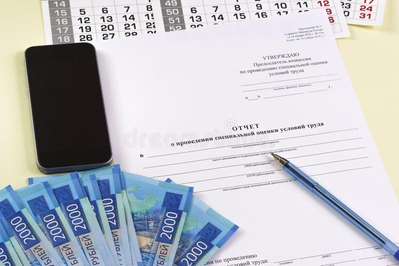 """Надпись в русском """"отчете на особенной оценке условий труда """"Оплата для особенной оценки Ручка и умное стоковые изображения rf"""