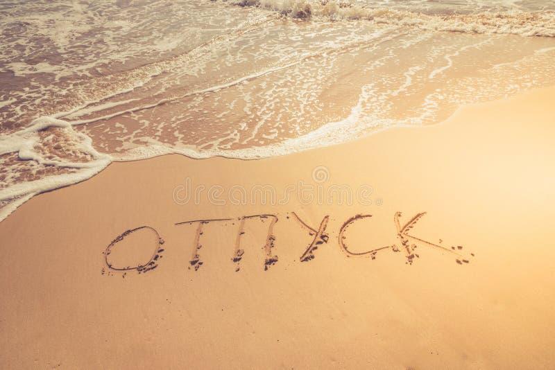 прошлые картинка именем джабраил на песке всем