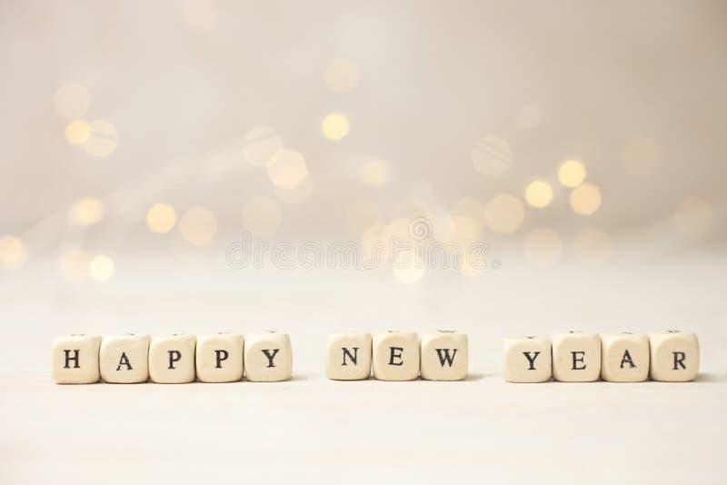 """Надпись """"С Новым Годом! """" стоковое фото rf"""