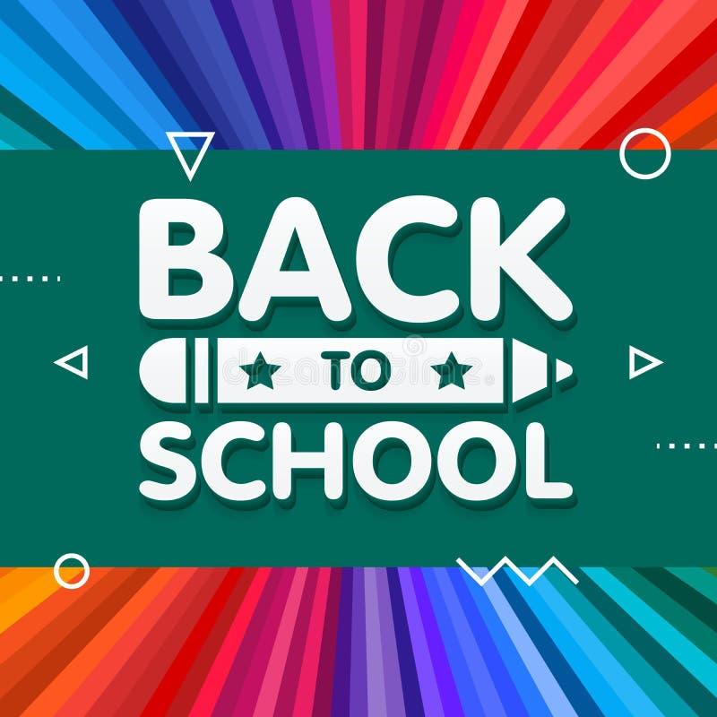 Назад к дизайну знамени школы с названием 3d и карандашу в зеленой доске в предпосылке лучей цвета радуги вектор бесплатная иллюстрация