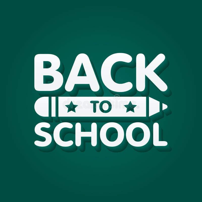 Назад к дизайну знамени школы с названием 3d и карандашу в зеленой предпосылке доски также вектор иллюстрации притяжки corel бесплатная иллюстрация