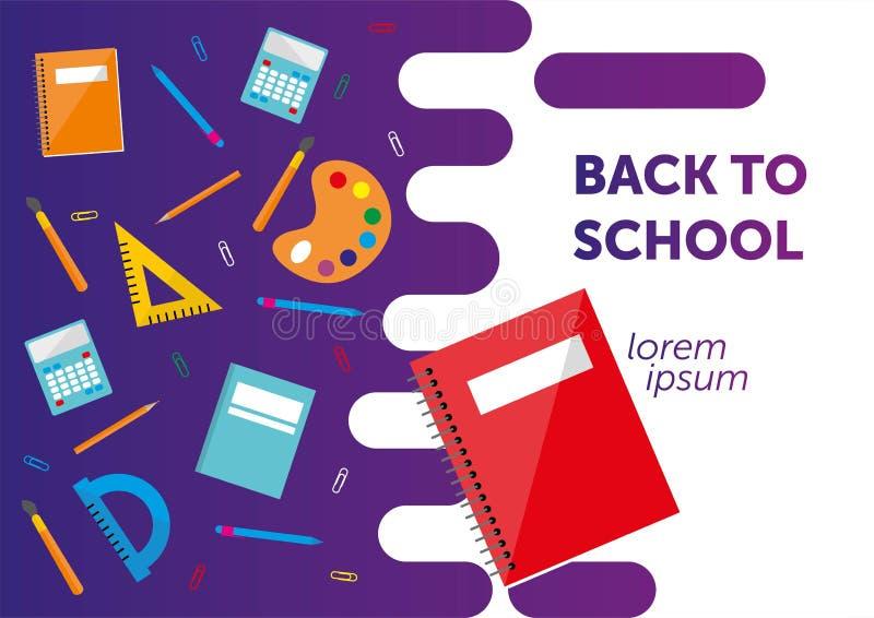 Назад к знамени школы, плакат, плоский дизайн красочный, backgound вектора интернет-страница иллюстрация вектора
