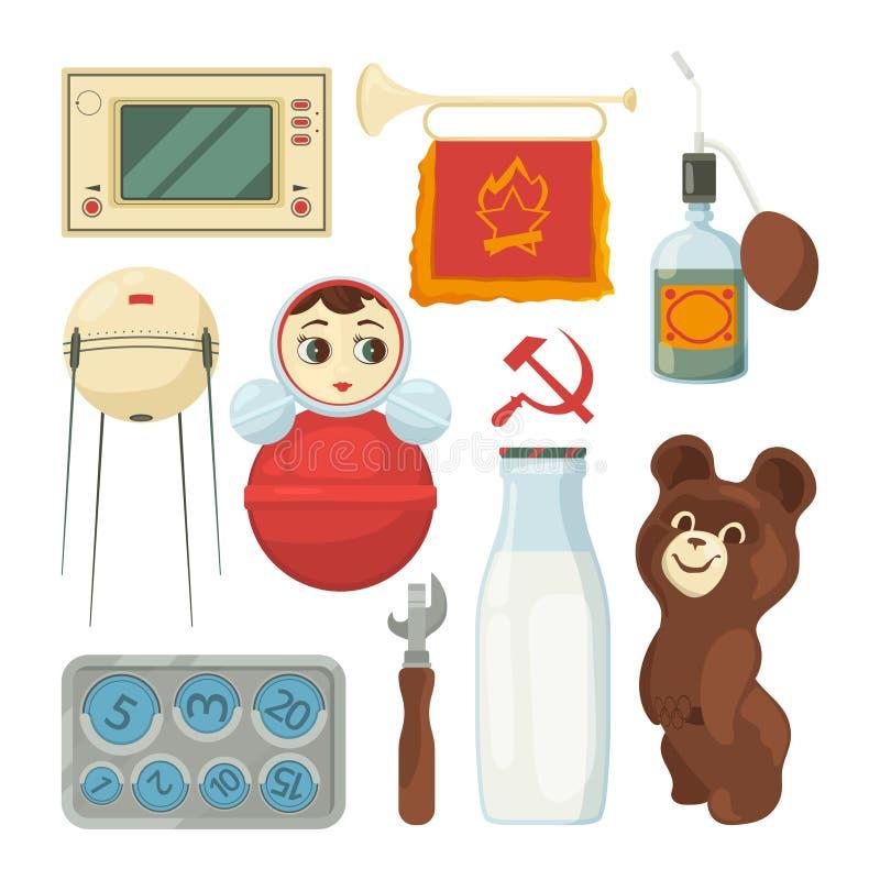 Назад к СССР Символы и традиционные исторические ориентир ориентиры Советского Союза иллюстрация штока