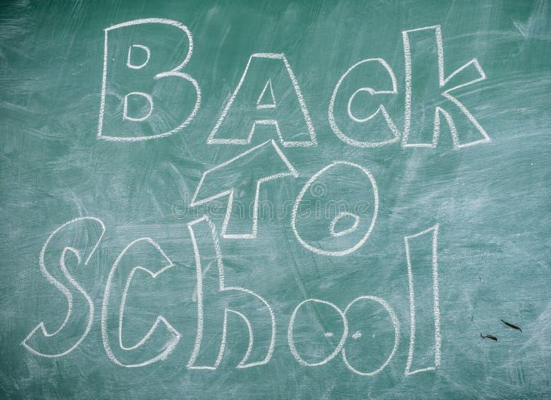 Назад к школе оно никогда последний для того чтобы изучить Доска с надписью назад к школе Реклама назад к школе стоковые фото
