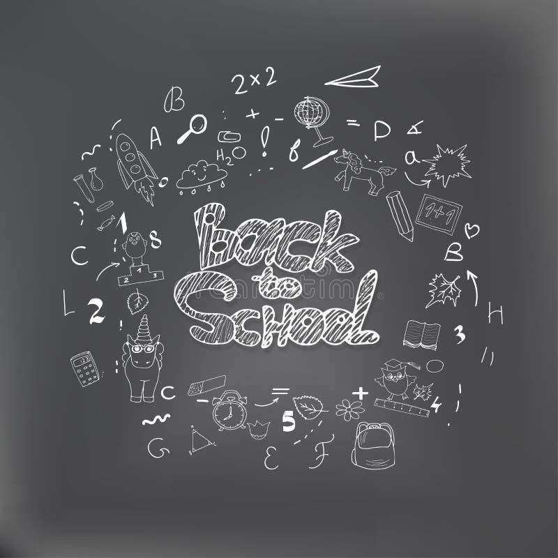 Назад к школе предпосылка с мелом нарисованным рукой doodles Литерность для знамен, плакатов, рогулек Творческий дизайн эскиза иллюстрация вектора