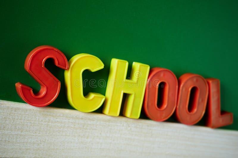 Картинка школа надпись