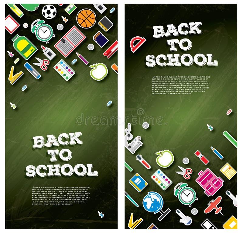 Назад к знамени школы установленному с школьными принадлежностями иллюстрация вектора