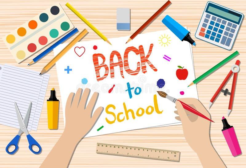 Назад к чертежу школы бесплатная иллюстрация