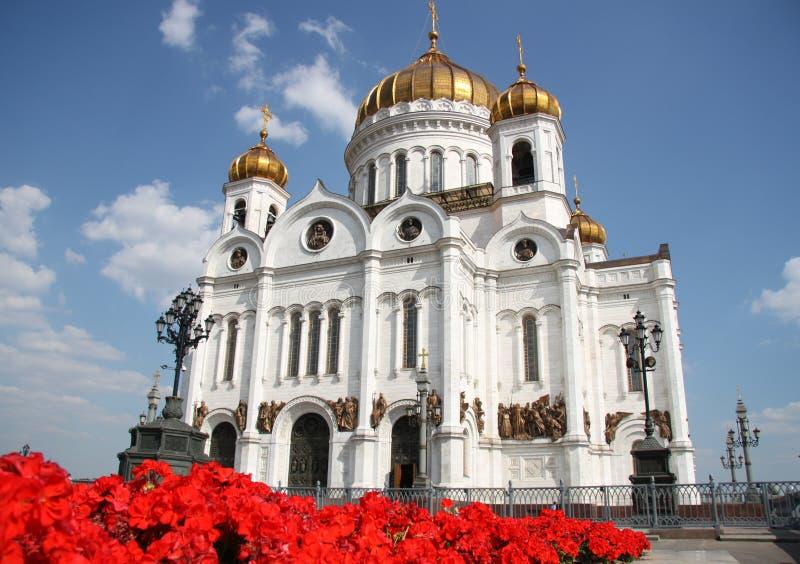 Наземный ориентир Москвы - собор Иисуса Христоса спаситель стоковое изображение