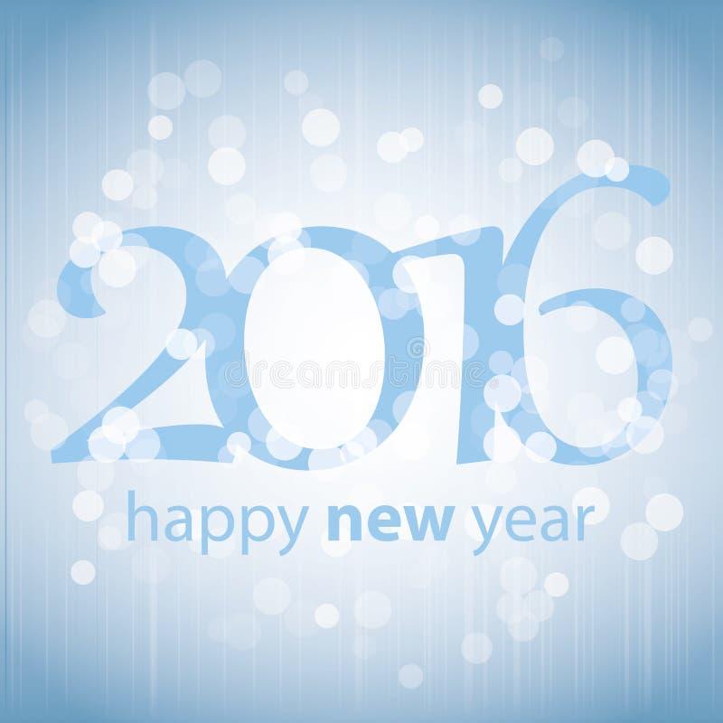 Наилучшие пожелания - поздравительная открытка Нового Года голубого абстрактного современного стиля счастливые, крышка или предпо иллюстрация вектора