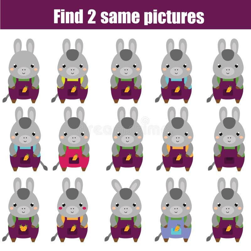 Найдите такая же игра детей изображений воспитательная Тема животных иллюстрация вектора
