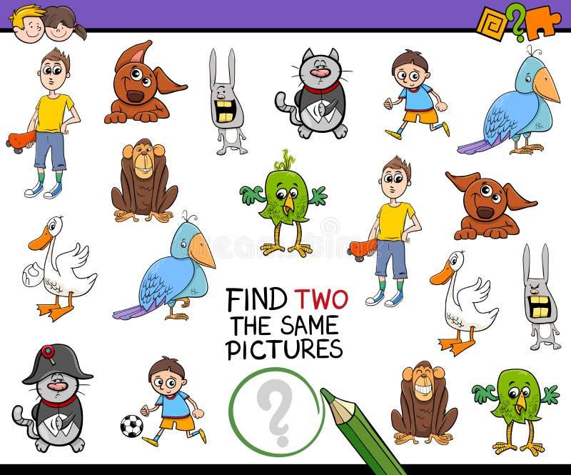 Найдите идентичная деятельность при изображений бесплатная иллюстрация