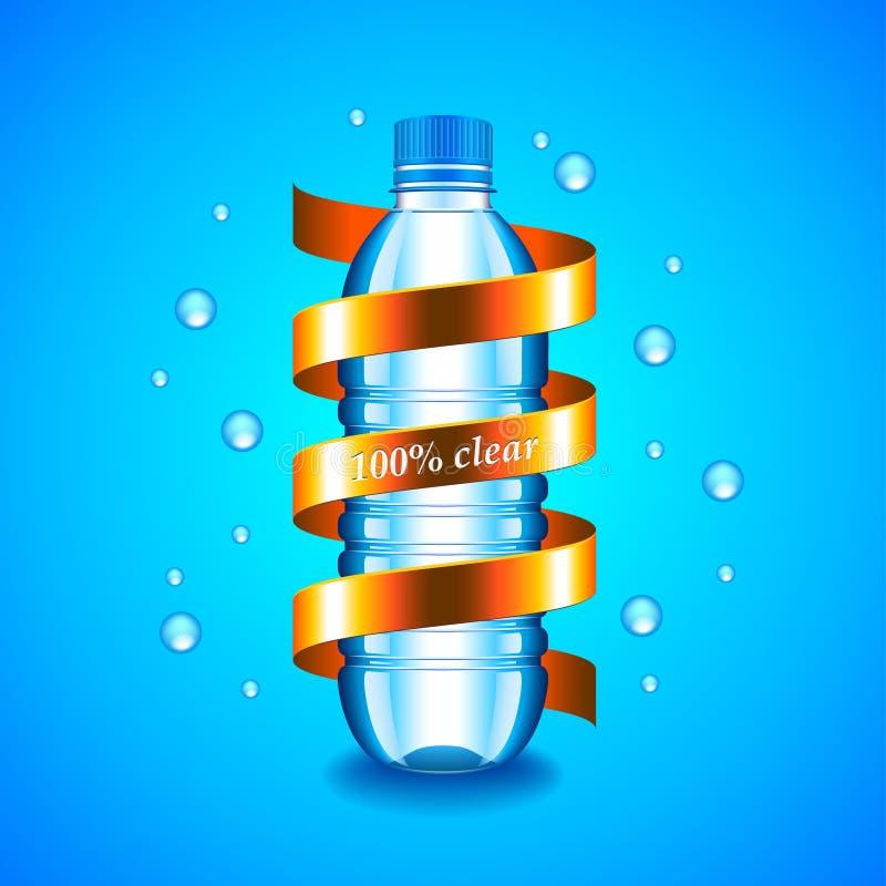 Намочите концепцию с пластичной бутылкой и золотой лентой иллюстрация штока