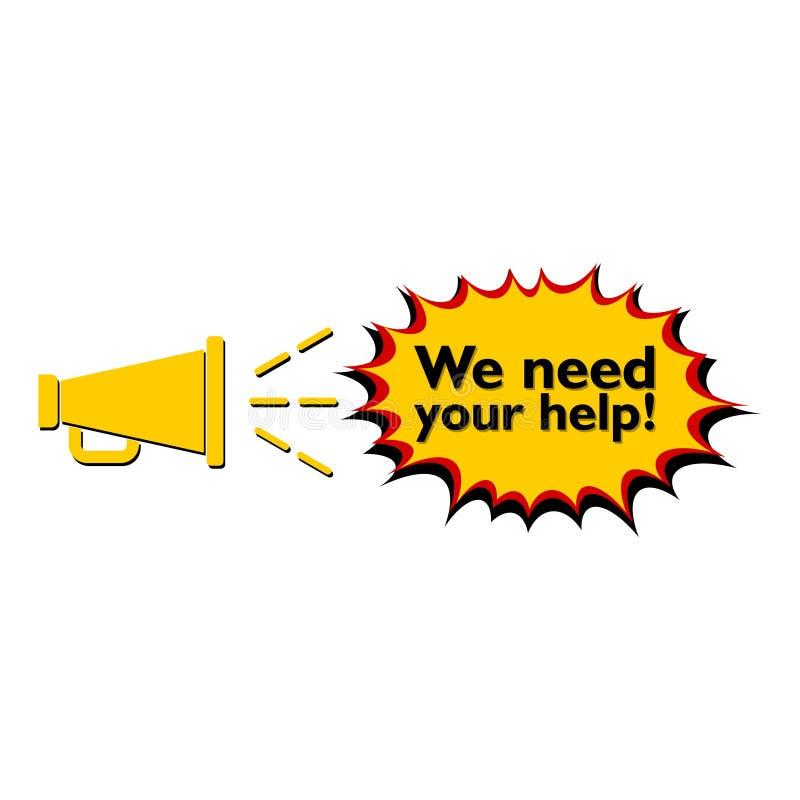 Нам нужна ваша помощь! бесплатная иллюстрация