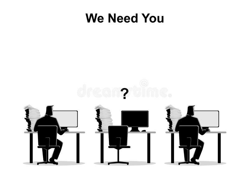 Нам нужно вы, вакансия, новое рекрутство, занятие, searc работы иллюстрация вектора