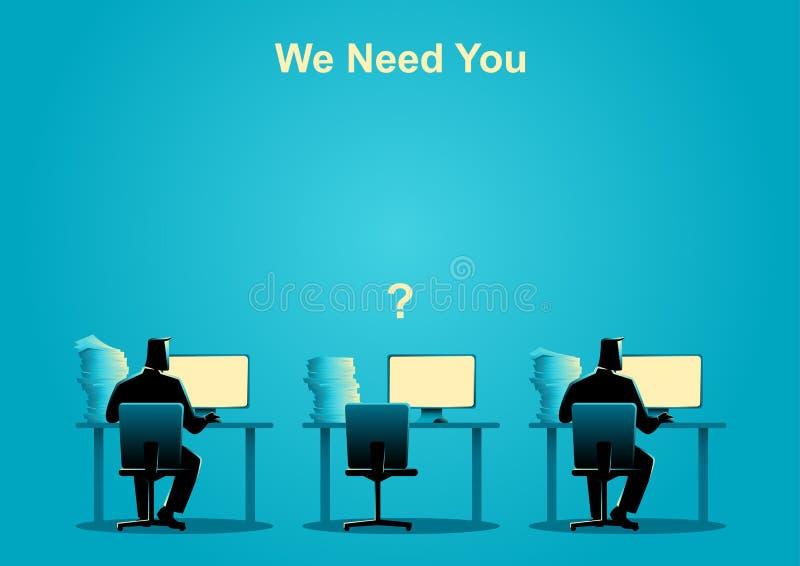 Нам нужно вы, вакансия, новое рекрутство, тренирующая, занятие, иллюстрация штока