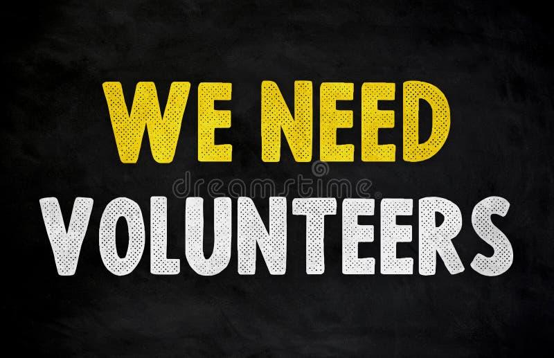 Нам нужны ваши волонтеры - поддержка помощи иллюстрация вектора