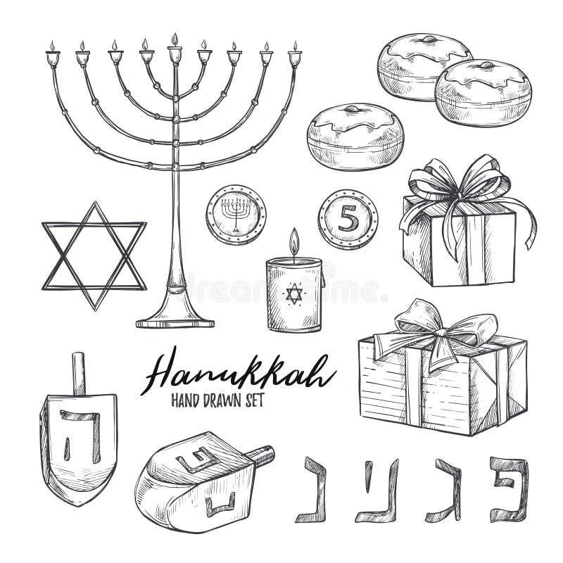 Нарисованная рукой иллюстрация вектора - Ханука праздник еврейский Установите o