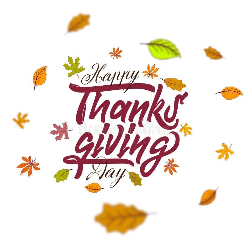 Нарисованный рукой счастливый плакат оформления благодарения Текст торжества с листьями для открытки, значка или значка вектор иллюстрация вектора