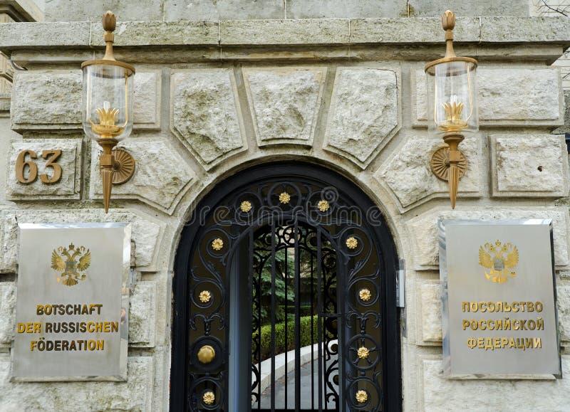 Наружный строб посольства России стоковое фото rf