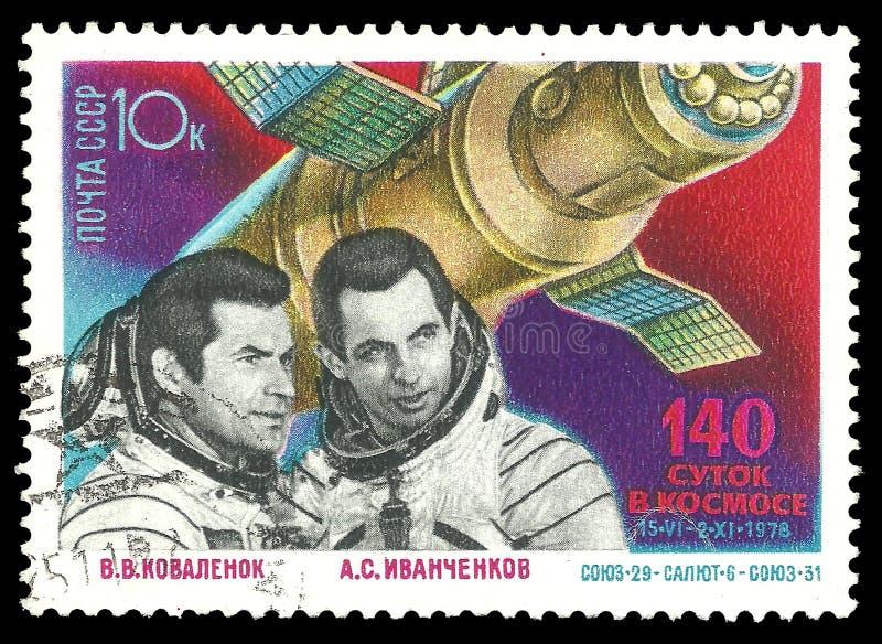 Научно-исследовательская работа по изучению космоса СССР стоковые изображения