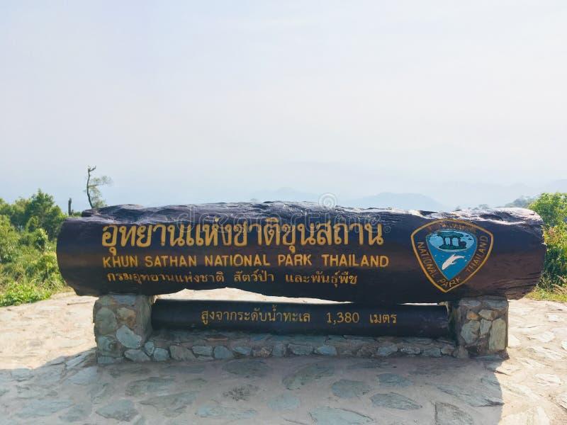 Национальный парк 'Хун Сатан' в провинции Нан, Таиланд стоковое фото