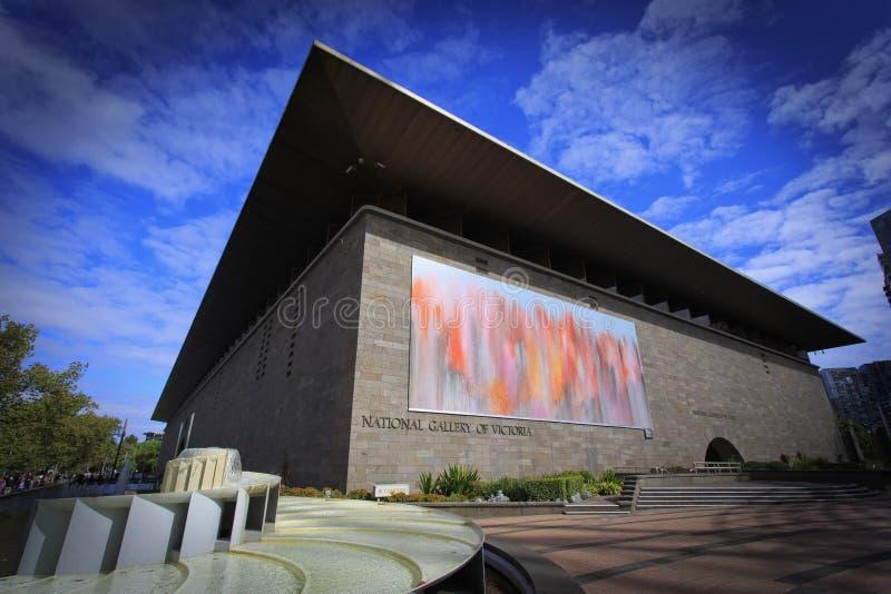 Национальная галерея Виктории стоковое изображение rf