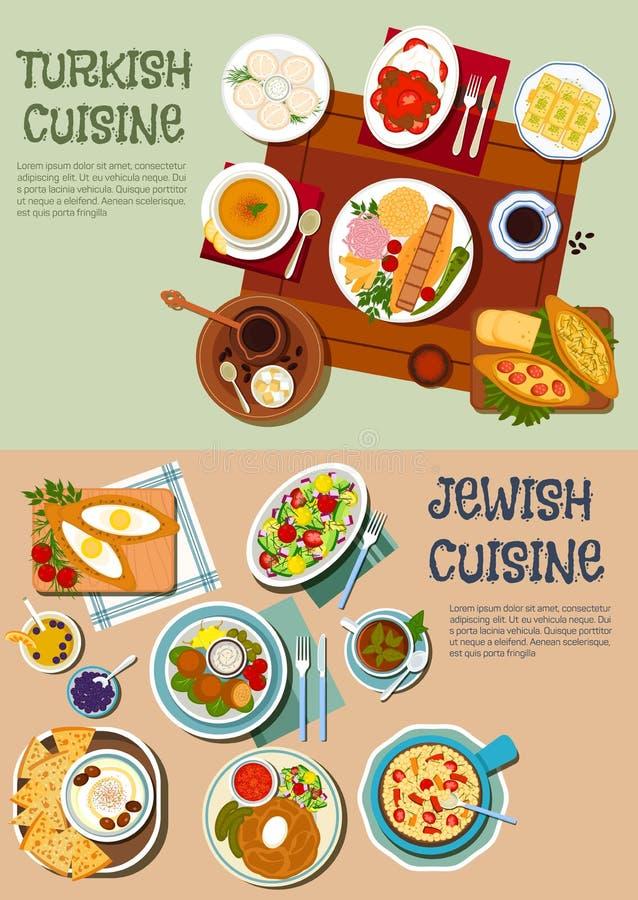 Национальная кухня значка Турции и Израиля плоского бесплатная иллюстрация