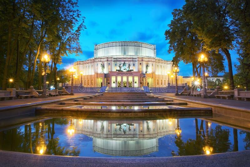 Национальный академичный театр оперы и балета стоковые фотографии rf